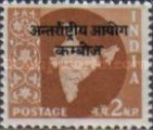 [India Postage Stamp Overprinted, type A10]