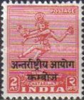 [India Postage Stamps Overprinted, Typ A2]