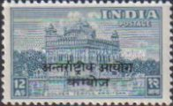 [India Postage Stamps Overprinted, type A4]