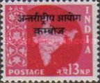 [India Postage Stamps Overprinted, Typ A7]