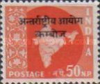 [India Postage Stamps Overprinted, Typ A8]