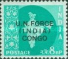 [India Postage Stamps Overprinted, Typ A3]