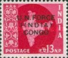 [India Postage Stamps Overprinted, Typ A4]