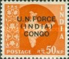 [India Postage Stamps Overprinted, Typ A5]