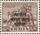 [India Postage Stamps Overprinted, type A1]