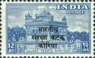 [India Postage Stamps Overprinted, type A10]