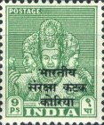[India Postage Stamps Overprinted, type A2]