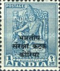 [India Postage Stamps Overprinted, type A3]