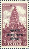 [India Postage Stamps Overprinted, type A5]