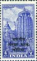[India Postage Stamps Overprinted, type A7]