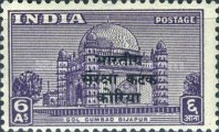 [India Postage Stamps Overprinted, type A8]