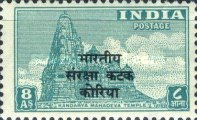[India Postage Stamps Overprinted, type A9]