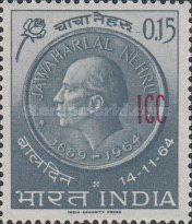 "[India Posatge Stamp Overprinted ""ICC"", type A]"