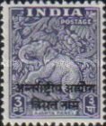 [India Postage Stamps Overprinted, Typ A]