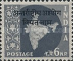 [India Postage Stamps Overprinted, Typ A6]