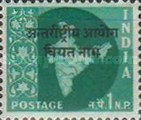 [India Postage Stamps Overprinted, Typ B]