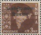 [India Postage Stamps Overprinted, Typ B2]