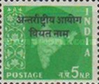 [India Postage Stamps Overprinted, Typ B3]