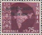 [India Postage Stamps Overprinted, Typ B5]
