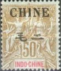 [Indochina Postage Stamps Overprinted -