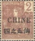 [Indochina Postage Stamps Overprinted, Typ B1]