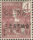 [Indochina Postage Stamps Overprinted, Typ B2]