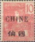 [Indochina Postage Stamps Overprinted, Typ B4]