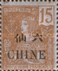 [Indochina Postage Stamps Overprinted, Typ B6]