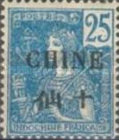 [Indochina Postage Stamps Overprinted, Typ B8]