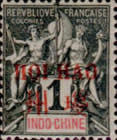 """[Indochina Postage Stamps Overprinted """"HOI HAO"""" in Red, type A]"""