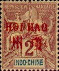 """[Indochina Postage Stamps Overprinted """"HOI HAO"""" in Red, type A1]"""