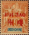"""[Indochina Postage Stamps Overprinted """"HOI HAO"""" in Red, type A10]"""
