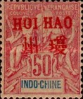 """[Indochina Postage Stamps Overprinted """"HOI HAO"""" in Red, type A11]"""