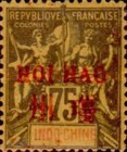 """[Indochina Postage Stamps Overprinted """"HOI HAO"""" in Red, type A12]"""