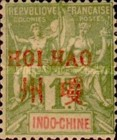 """[Indochina Postage Stamps Overprinted """"HOI HAO"""" in Red, type A13]"""