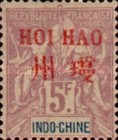 """[Indochina Postage Stamps Overprinted """"HOI HAO"""" in Red, type A14]"""