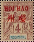 """[Indochina Postage Stamps Overprinted """"HOI HAO"""" in Red, type A2]"""