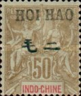 [Indochina Postage Stamps Overprinted