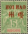 """[Indochina Postage Stamps Overprinted """"HOI HAO"""" in Red, type A3]"""