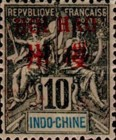 """[Indochina Postage Stamps Overprinted """"HOI HAO"""" in Red, type A4]"""