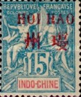 """[Indochina Postage Stamps Overprinted """"HOI HAO"""" in Red, type A5]"""