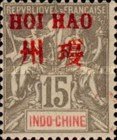 """[Indochina Postage Stamps Overprinted """"HOI HAO"""" in Red, type A6]"""