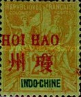 """[Indochina Postage Stamps Overprinted """"HOI HAO"""" in Red, type A7]"""