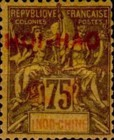 """[Indochina Postage Stamps Overprinted """"HOI-HAO"""", type B]"""