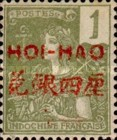 """[Indochina Postage Stamps Overprinted """"HOI-HAO"""", type C]"""