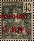 """[Indochina Postage Stamps Overprinted """"HOI-HAO"""", type C10]"""