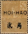"""[Indochina Postage Stamps Overprinted """"HOI-HAO"""", type C11]"""