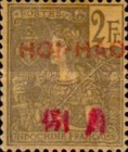 """[Indochina Postage Stamps Overprinted """"HOI-HAO"""", type C13]"""