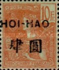 """[Indochina Postage Stamps Overprinted """"HOI-HAO"""", type C14]"""