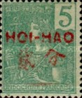 """[Indochina Postage Stamps Overprinted """"HOI-HAO"""", type C3]"""